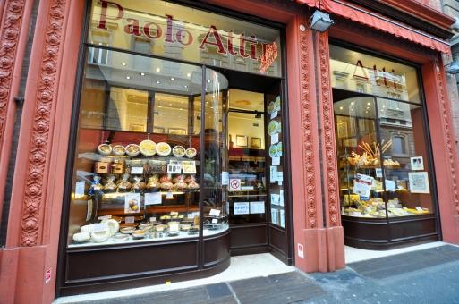 Via Caprarie-Panificio Atti dal 1868